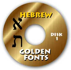 hebrew fonts
