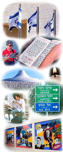 hebrew translation