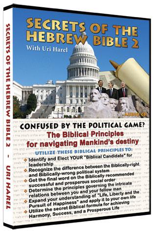 bible secrets