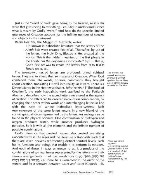 hebrew wisdom Understanding wisdom literature: conflict and dissonance in the hebrew text  by david penchansky grand rapids (mi) and cambridge: william b eerdmans.