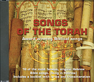 hebrew bible soongs